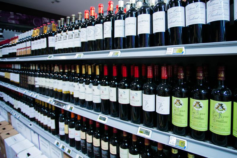 Vin rouge Hyper U